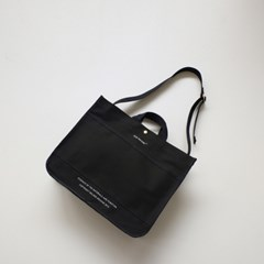 WKND Bag OS-Black