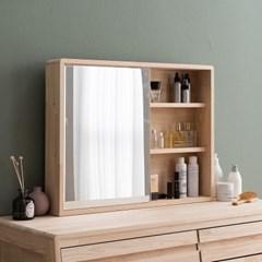 잉글랜더 트레비 편백 원목 수납거울(서랍장 구매시 배송가능)