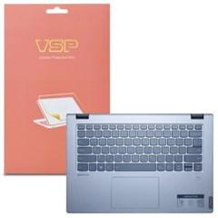 VSP 레노버 아이디어패드C340-14 터치패드 외부보호필름 2매