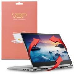 VSP 레노버 아이디어패드C340-14 전신 외부보호필름 각1매