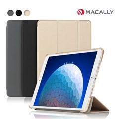 맥컬리 아이패드 에어3 스마트커버 케이스 태블릿PC IPADCASE