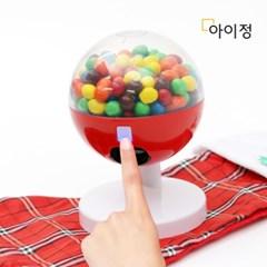 아이정 터치 캔디머신 초콜릿 사탕뽑기_(2454833)