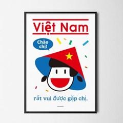 유니크 인테리어 액자 디자인 포스터 M 헬로 베트남 쌀국수 동남아