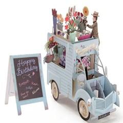 입체 생일카드 축하카드 - 꽃다발 버스