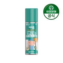 [유한양행]해피홈 미스트 모기기피제 65ml_(2008217)