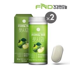 FND건강한오늘 한입정 풋사과정 2통(120정) 4개월분