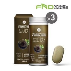 FND건강한오늘 한입정 보이차정 3통(180정) 6개월분