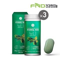FND건강한오늘 한입정 노니정 3통(180정) 6개월분