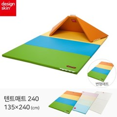 [디자인스킨] 텐트매트 240 (컬러선택)_(1644511)