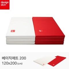 [디자인스킨] 베이직매트 200 (컬러선택)_(1642516)