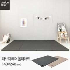 [디자인스킨] 패브릭레더 폴더매트240 (컬러선택)_(1642497)
