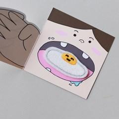 [꼬까참새] 와펜_소세지&프라이드 에그