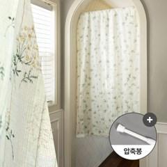 BHF 앨리스 팬지꽃 면 가리개커튼+봉포함