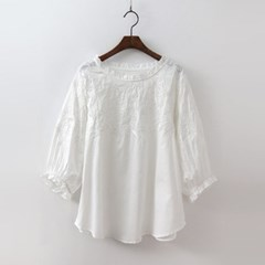 New Cotton Broderie Blouse