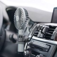 THE FAN plus 차량용선풍기 송풍구형 손풍기
