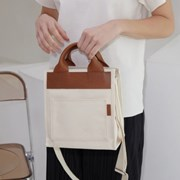 DAY BAG _ SMALL SIZE