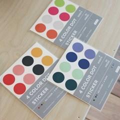 4 Color Dot Sticker 3종 (도트스티커)