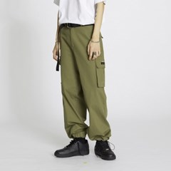 String Wide Cargo Pants - Beige