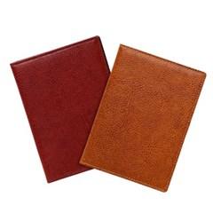 여권케이스 바스크 Set (카멜&버건디)