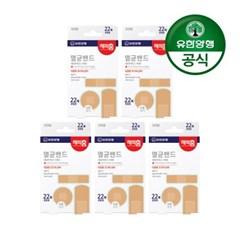 [유한양행]해피홈 멸균밴드(혼합형) 22매입 5개_(2029534)