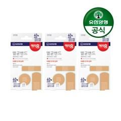 [유한양행]해피홈 멸균밴드(혼합형) 40매입 3개_(2029531)