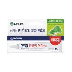 [유한양행]해피홈 센텔라 더마 상처케어연고(10g)_(2018526)