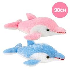 영아트 돌고래 쿠션인형 90cm [옵션선택]