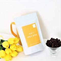 (유명카페 원두... 커피끌림) 커피?! 어렵지 않아요