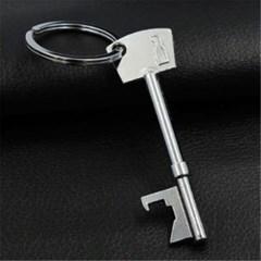 열쇠모양 병따개 열쇠고리 1개