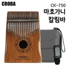 crobamusic