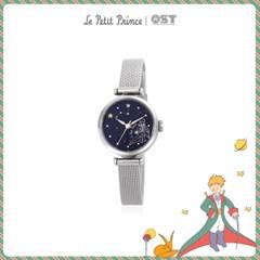 [어린왕자XOST] 어린왕자 블루별자리 실버메쉬시계 OTW119601TSS
