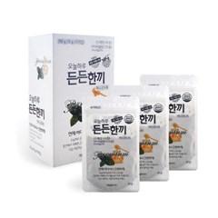 [정선드림] 오늘하루 든든한끼 허니곤드레 선식 1BOX (35g x 10팩)