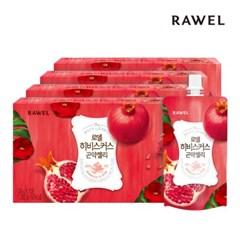 [로엘] 곤약젤리 히비스커스 석류맛 (130g x 10팩) 4박스