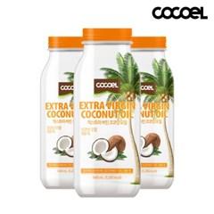 [코코엘] 엑스트라버진 코코넛오일(640ml) 3병