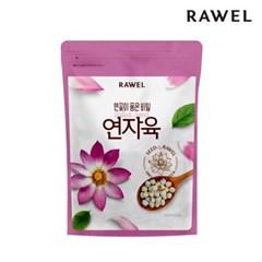 [로엘] 연자육(연꽃씨앗/연심제거/연심밥) 500g 1팩