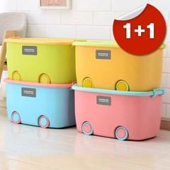 [본베베] 1+1 레고 장난감 기저귀 리빙 수납 정리함 - 팬톤정리함