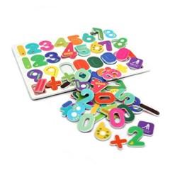 디자인 숫자 자석교구 유아 학습교구 자석보드 칠판