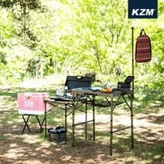 카즈미 아이언메쉬 마스터 캠핑 키친테이블 K9T3U006