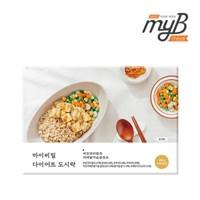 [마이비밀] 다이어트도시락 씨앗귀리밥과 카레닭가슴살_(1276656)