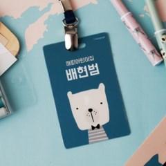 [주문제작]캐릭터목걸이명찰해피프렌즈