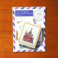 세계를 담은 빈티지 우표 스티커 팩 - 퍼플[PURPLE]