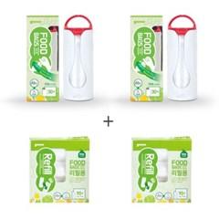 [가마스] 휴대용 비닐롤백 세트(본품 2개+리필용3입 2개) - 푸드백
