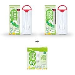 [가마스] 휴대용 비닐롤백 세트(본품 2개+리필용3입 1개) - 푸드백