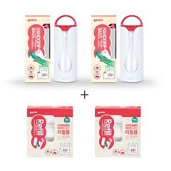 [가마스] 휴대용 비닐롤백 세트(본품 2개+리필용3입 2개) - 손잡이백