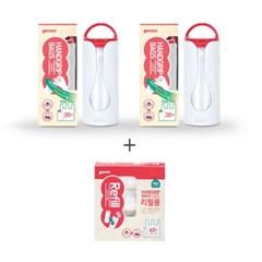 [가마스] 휴대용 비닐롤백 세트(본품 2개+리필용3입 1개) - 손잡이백