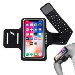 [Ozem] 아이폰XS 하이스스카이 스마트폰 암밴드 HSK-192