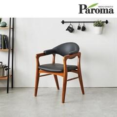 파로마 데니쉬 식탁의자 1+1
