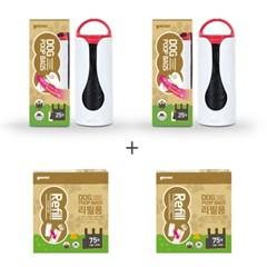[가마스] 비닐롤백 세트(본품 2개+리필용3입 2개) - 반려동물용백