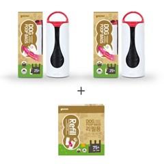 [가마스] 비닐롤백 세트(본품 2개+리필용3입 1개) - 반려동물용백