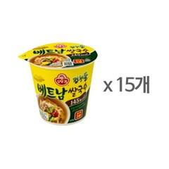[오뚜기] 컵누들 베트남 쌀국수 컵 (47g) x 15